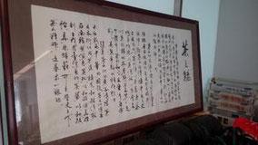 【初级茶艺师(晚)】 応募してる人の申込書みたら上海、江蘇、浙江、河南、福建、貴州の人がいた。夜のクラスはまだ10人くらいだった。