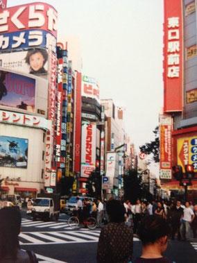 新宿に着いた