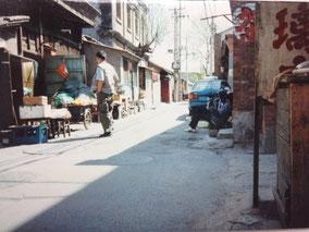 【北京】路地裏の自分
