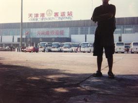 天津港 韓国へ出発する