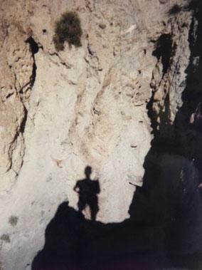 影 山登って迷子
