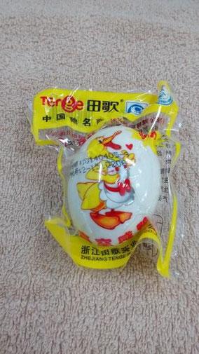 昼食べた。何年か前、ゆで卵だと思って食べたらしょっぱかった。 【咸蛋xiándàn】( アヒルやニワトリの )塩漬けにした卵