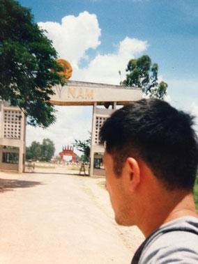 【ベトナム国境】向こうにカンボジア国境が見える