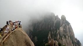 黄山は きれいな景色が多過ぎて、当たり前になってくる感じがよかった。