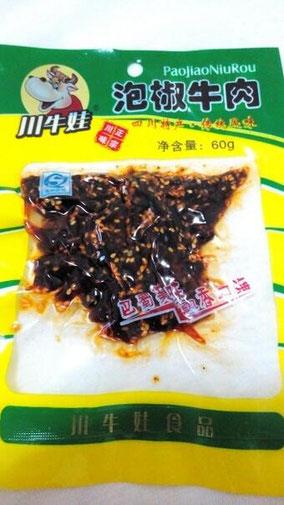 コンビニで買った。9.9元。 【泡椒pàojiāo】(食)泡椒パオジャオ ※四川風の唐辛子の塩漬け