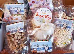 菓子箱 例)いりがし8種類+かぶっきーぽち袋(大)