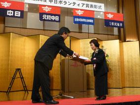 表彰状を受け取る浅井俊子会長