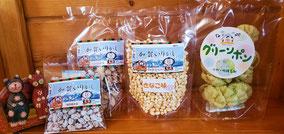 商品(左から):大豆 砂糖味、ショートパスタ、白米きなこ味、グリーンポン