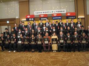 全受賞者と中日新聞と県の関係者