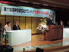 和田小松市長「ようこそ小松へ粟津温泉へ」