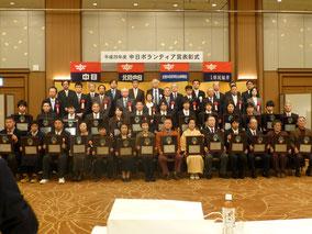 平成25年度中日ボランティア賞を受賞