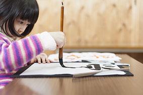 毛筆・硬筆を丁寧に指導いたします