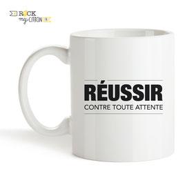 Mug à personnaliser Rock my Citron, Réussir, Cadeaux Fêtes, Anniversaires, Mariages, Naissances, EVJF, EVG