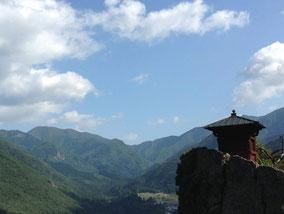 Yamadera (Hojusan) 460 m