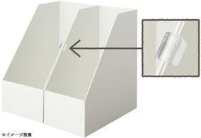 スライドクリップ使用例ファイルボックス