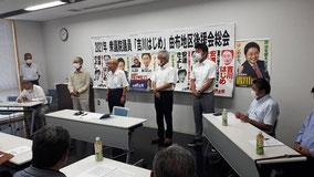 吉川はじめ衆議院議員 由布地区後援会総会画像3