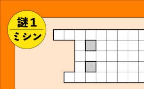 方法2 間接的に表現(文字で)