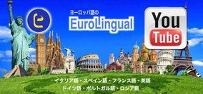 EuroLingual-Youtube
