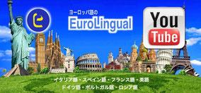 EuroLingual-Youtube