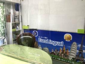 EuroLingual飛沫防止スクリーン①