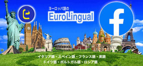 EuroLingual-Facebook