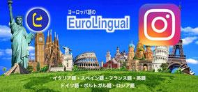 EuroLingual Pinterest