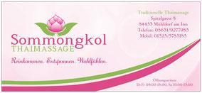 Geschenkgutschein Thaimassage Mühldorf am Inn 2