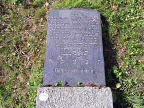 Grabstein von Betti Katzenstein gest. 1937 in Wehrda     Foto: E. Sternberg-Siebert