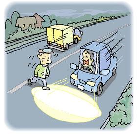 高齢者右から横断事故