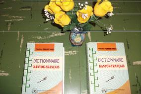 Le féllicité Dictionnaire Kanyok-Français