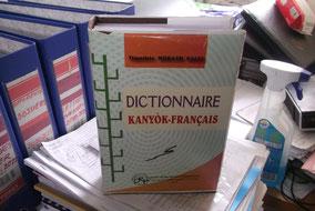 Dictionnaire Kanyok - Français, outil de Bureau