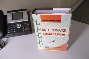 Dictionnaire Kanyok - Français