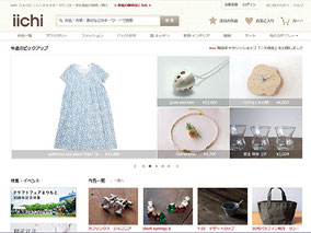 2014/04/05 「iichi」トップページ掲載