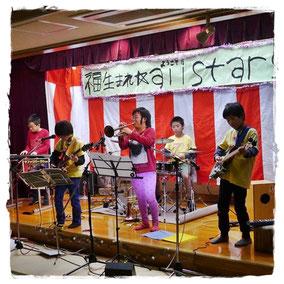 Kids 集合! フミキリヤサン with サファリパークDUO