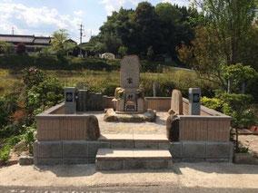 広島垣内石材へ