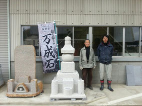 倉敷稲田石材