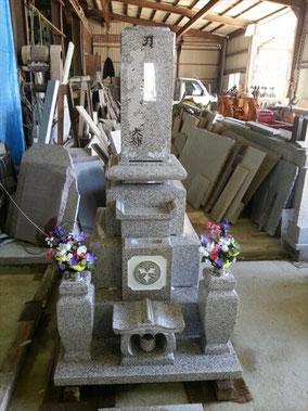 先祖墓9寸加工