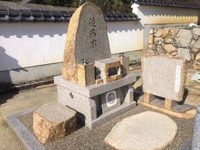 自然墓+カロート+固まる万成砂利:岡山