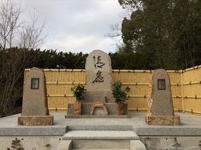 雪舟の寺.宝福寺合同供養塔:総社2016.7