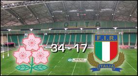 Japan -v- Italy (June 9th - Oita)