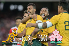 Japan -v- Australia 2017