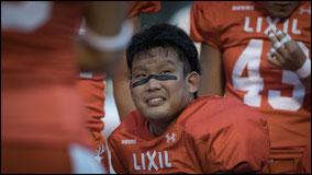 Linebacker: Kensuke Amaya