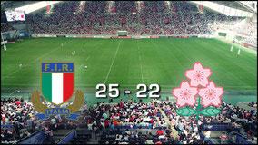 Japan -v- Italy (June 16th - Kobe)