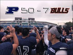 Pirates - Bulls