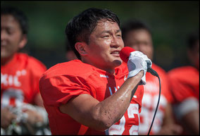 Running Back: Yuki Shirakami