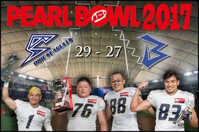 Seagulls Win Pearl Bowl
