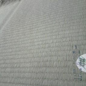 国産畳表 ひのみどり使用