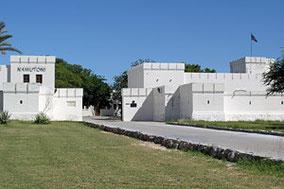 Gate Namutoni