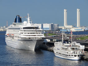 Yokohama Port Excursion