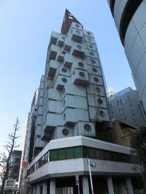 Tokyo architecture tour, Nakagin Capsule Tower